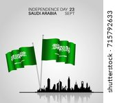 festive banner with national... | Shutterstock .eps vector #715792633
