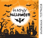 happy halloween template card... | Shutterstock .eps vector #715796218