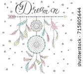 double dream catcher on an... | Shutterstock . vector #715805644