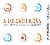 connection icons set.... | Shutterstock .eps vector #715827238