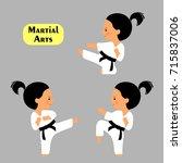 martial arts. set of karate... | Shutterstock .eps vector #715837006