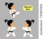 martial arts. set of karate... | Shutterstock .eps vector #715837024