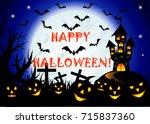 halloween. castle on the dais ... | Shutterstock . vector #715837360