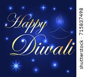 happy diwali. light background  ... | Shutterstock . vector #715837498