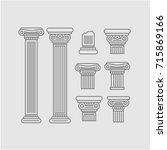 contour columns and parts of... | Shutterstock .eps vector #715869166