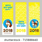 raster version. banners with a... | Shutterstock . vector #715888660
