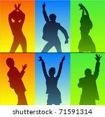 dancer silhouette | Shutterstock .eps vector #71591314