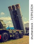 Small photo of ZHUKOVSKY, RUSSIA - JULY 21 , 2017: Missile system for detection of missiles