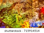 paradise cave. exposure done in ... | Shutterstock . vector #715914514