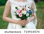 the bride's bouquet  bride with ... | Shutterstock . vector #715914574