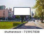 affissione pubblicitaria | Shutterstock . vector #715917838