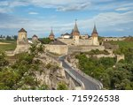 kamianets podilskyi medieval... | Shutterstock . vector #715926538