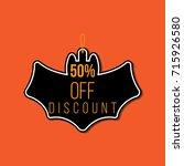halloween discount tag   Shutterstock .eps vector #715926580