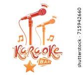 karaoke bar lettering composed... | Shutterstock .eps vector #715942660