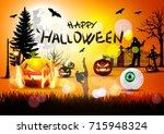 halloween. | Shutterstock .eps vector #715948324
