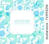 question marks frame. vector...   Shutterstock .eps vector #715955296