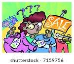 cw 14   Shutterstock .eps vector #7159756