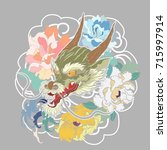 tattoo design chinese dragon... | Shutterstock .eps vector #715997914