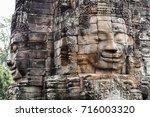 Closeup Stone Face Of Prasat...