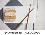 korean traditional cookie yugwa   Shutterstock . vector #716006908