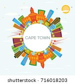 cape town skyline with color... | Shutterstock .eps vector #716018203