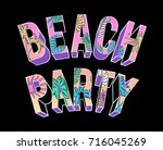 summer graphic for t shirt | Shutterstock . vector #716045269