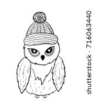 owl silhouette for coloring... | Shutterstock . vector #716063440