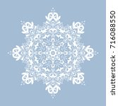 decorative snowflake isolated... | Shutterstock .eps vector #716088550