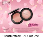 modern  premium vip cosmetic... | Shutterstock .eps vector #716105290
