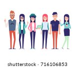 group of young hipster friends... | Shutterstock .eps vector #716106853