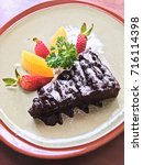 homemade chocolate brownies... | Shutterstock . vector #716114398