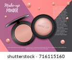 modern  premium vip cosmetic... | Shutterstock .eps vector #716115160