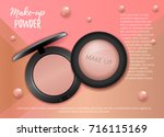 modern  premium vip cosmetic... | Shutterstock .eps vector #716115169