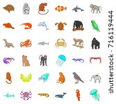 animal in nature icons set.... | Shutterstock . vector #716119444