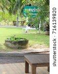 ratchaburi  thailand  ... | Shutterstock . vector #716139820