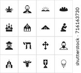 set of 16 editable dyne icons.... | Shutterstock .eps vector #716163730