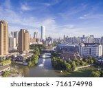 china wuxi  urban architecture... | Shutterstock . vector #716174998