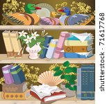 bookshelf with a duck | Shutterstock .eps vector #71617768