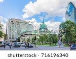 montreal  canada   august 13 ... | Shutterstock . vector #716196340