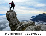 brave and fearless climber | Shutterstock . vector #716198830