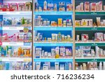 busan  south korea   may 28 ... | Shutterstock . vector #716236234