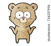 cartoon bear shrugging shoulders | Shutterstock .eps vector #716237956