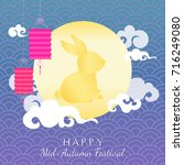chinese mid autumn festival... | Shutterstock .eps vector #716249080