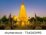 Ubon Ratchathani Thailand Apirl ...