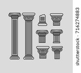 black contour columns and parts ... | Shutterstock .eps vector #716274883