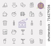 linear drinks icons set.... | Shutterstock .eps vector #716279236