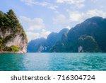 rajjaprabha dam in thailand   Shutterstock . vector #716304724