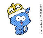 funny cartoon cat | Shutterstock .eps vector #716313220