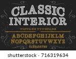 script handcrafted vector... | Shutterstock .eps vector #716319634