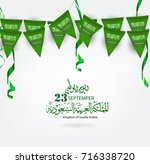 saudi arabia national day in... | Shutterstock .eps vector #716338720